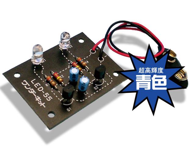 LED-55GTB