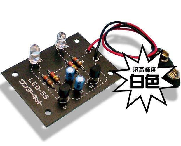 LED-55GTW