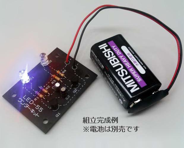 LED-55GTW_2.jpg